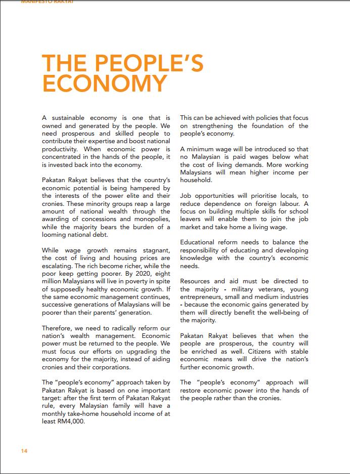 http://www.danliew.com/wp-content/uploads/2013/04/PR-Manifesto-ENG.pdf